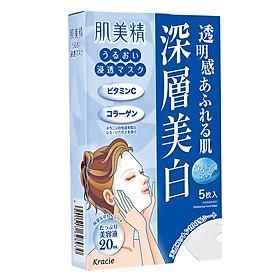 Muscle Membrane Whitening Brightening Mask (Moisturizing Hydrating Sleeping Skin Care Men & Women)