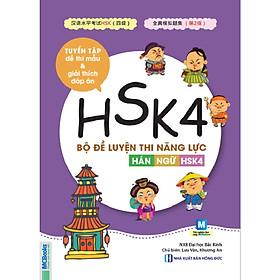 Bộ Đề Luyện Thi Năng Lực Hán Ngữ HSK 4 - Tuyển Tập Đề Thi Mẫu (Tặng Kèm Booksmark)