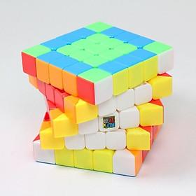 Rubik Mofangjiaoshi Meilong 5x5 stickerless