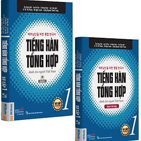 Combo Giáo trình tiếng Hàn tổng hợp dành cho người Việt Nam – Sơ cấp 1 bản đen trắng + sách bài tập (tặng kèm bookmark PS)