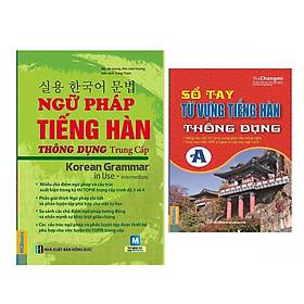 Ngữ pháp tiếng hàn thông dụng trung cấp  (Tặng kèm booksmark)