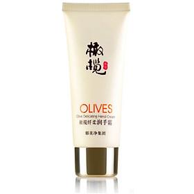 Yumeijing Olive Softening Hand Cream 60g Moisturizing Moisturizing Rejuvenating Hand Cream