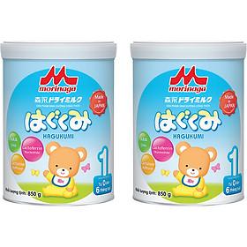 Combo 2 lon Sữa Morinaga số 1 (Hagukumi) 850g