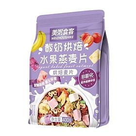Ngũ cốc sữa chua trái cây ( 400gram)