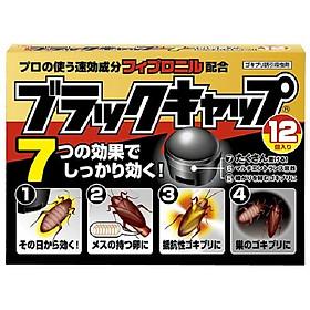 Hộp 12 viên diệt gián của Nhật Bản