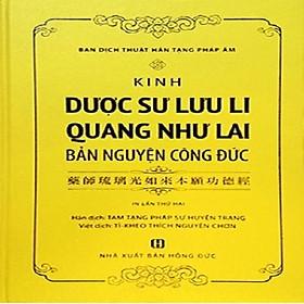 Kinh Dược Sư Lưu Li Quang Như Lai
