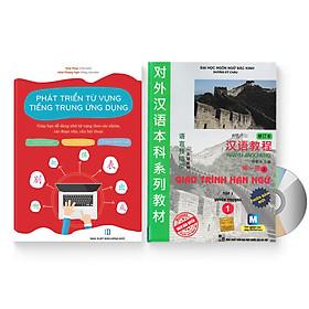 Combo 2 sách: Phát triển từ vựng tiếng Trung Ứng dụng (in màu) (Có Audio nghe) + Giáo trình Hán ngữ quyển 1 – Quyển thượng 1 + DVD quà tặng