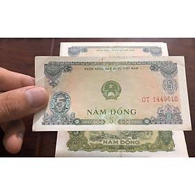 Tờ 5 đồng Việt Nam 1976, bộ đầu tiên sau giải phóng