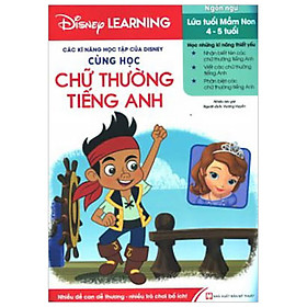 Các Kĩ Năng Học Tập Của Disney - Cùng Học Chữ Thường Tiếng Anh