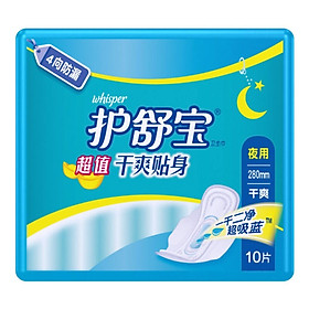 Huosu Po (Whisper) value dry and comfortable night sanitary napkins 10 (dry 5 times the absorption of anti-side leakage) new and old packaging random distribution