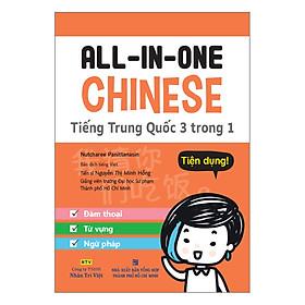 All - In - One Chinese (Tiếng Trung Quốc 3 Trong 1) (Kèm 1 Đĩa CD )