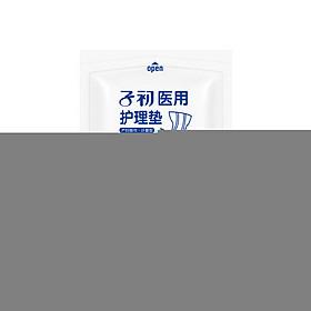 Sub-metering type maternal sanitary napkins postpartum supplies vomiting can wear pants type nursing pads 2 packs