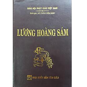 Lương Hoàng Sám (Bìa da)