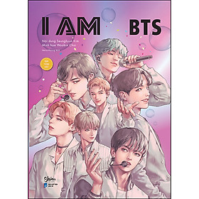 I Am BTS