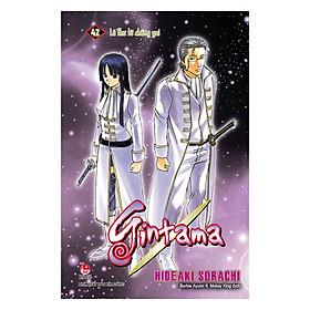 Gintama - Tập 42 (Tái Bản)