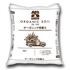 Đất trồng cây hữu cơ Organic Soild Made in Japan