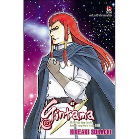 Gintama Tập 67: Khi Thít Dải Băng Lên Đầu, Trông Ai Cũng Như Sĩ Tử Sắp Đi Thi