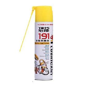 Dung dịch chống gỉ và bôi trơn Puff Dino 191 (Đài Loan) ( thùng 24 chai )