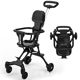 Xe Đẩy Trẻ Em  Xe đẩy gấp gọn cho bé, siêu nhẹ,có thể gấp gọn,tiện lợi đi du lịch,đi chơi.