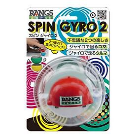 Đồ Chơi Xe Trớn Spin Gyro 2 Rangs Japan - Màu Đỏ SPG01R