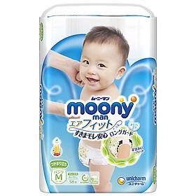 Combo 3 gói tã quần Moony cao cấp size M58/L44/XL38/XXL26 tặng thú nhún Toys House
