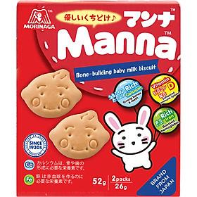 Bánh quy sữa Morigana Manna - Manna Milk Biscuit (52g)