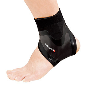 ZAMST FILMISTA ANKLE (Left/Right specific)