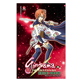 Gintama - Tập 34 (Tái Bản)