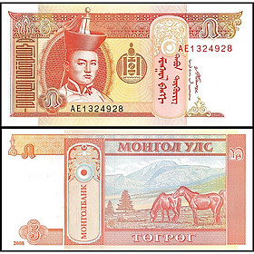 Tiền thế giới 5 tugrik Mông Cổ con Ngựa Mã đáo thành công