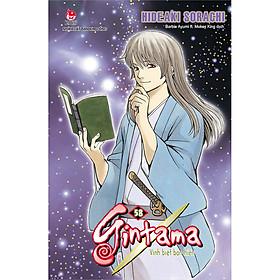 Gintama - Tập 58: Vĩnh Biệt Bạn Hiền