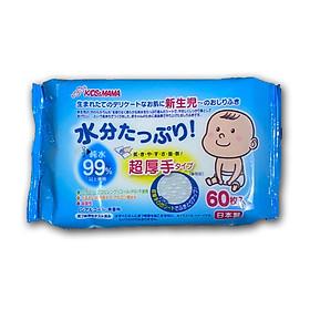 Khăn ướt trẻ em cao cấp dành cho trẻ em KIDS & MAMA 99,9% (60 chiếc) - Nội địa Nhật Bản