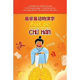 Hack Não Chữ Hán (Bài Học)