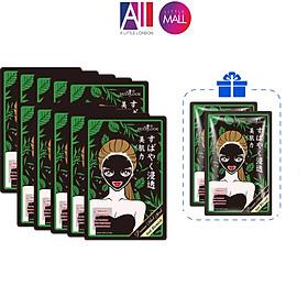 Set 10 mặt nạ đen tràm trà kiểm soát dầu và mụn Sexylook tea tree anti blemish TẶNG 2 miếng (Nhập khẩu)