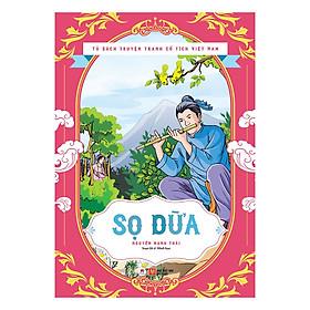Tủ Sách Truyện Tranh Cổ Tích Việt Nam - Sọ Dừa