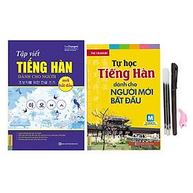 Combo Tập Viết Và Tự Học Tiếng Hàn Dành Cho Người Mới Bắt Đầu (Tặng bút mực bay màu kèm cá và 3 ngòi)