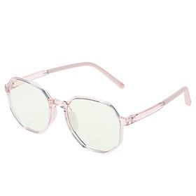 Kids Blue Light Blocking Glasses Anti Blue Ray Computer Glasses TR90 Lightweight Eyewear Frame