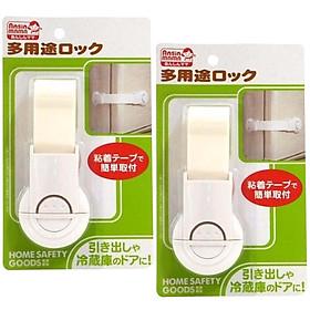 Bộ 2 khóa gài ngăn kéo, tủ lạnh bảo vệ trẻ em - Hàng nội địa Nhật