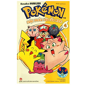 Pokémon - Cuộc Phiêu Lưu Của Pippi Tập 4