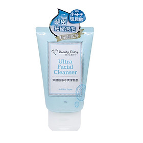 Sữa rữa mặt My Beauty Diary Ultra Facial Cleanser 100g