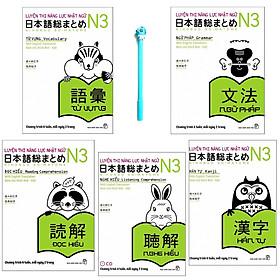 Combo Luyện Thi Năng Lực Nhật Ngữ N3 : Ngữ Pháp, Từ Vựng, Hán Tự, Đọc Hiểu, Nghe Hiểu Kèm CD ( Tặng Kèm Viết )