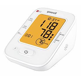 [Giọng nói Tiếng Việt] Máy đo huyết áp điện tử bắp tay YUWELL 620B