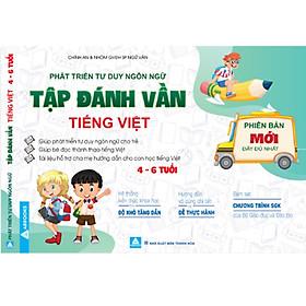 Phát Triển Tư Duy Ngôn Ngữ - Tập đánh vần Tiếng Việt