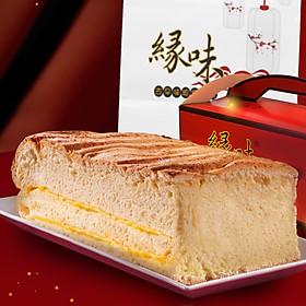 Voucher Nhận 1 Bánh Bông Lan Đài Loan Bất Kì Trị Giá Đến 160.000 Tại GRAND CASTELLA VIETNAM