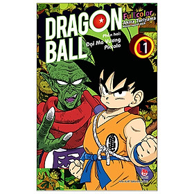 Dragon Ball Full Color - Phần Hai: Đại Ma Vương Piccolo - Tập 1 - Tặng Kèm Bookmark Nhựa