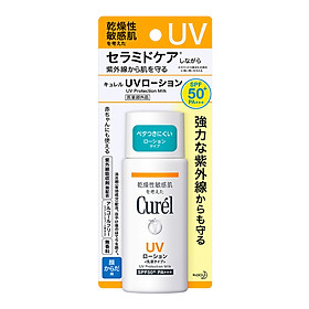 UV sữa chống nắng Curel UV Protection Milk SPF 50+ PA+++ (60ml)