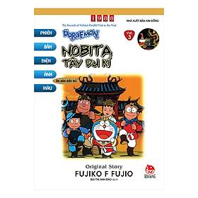 Doraemon Tranh Truyện Màu - Tập 3: Nobita Tây Du Kí (Tái Bản 2019