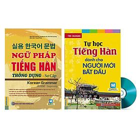 Combo Ngữ Pháp Tiếng Hàn Thông Dụng Sơ Cấp Và Tự Học Tiếng Hàn Cho Người Mới Bắt Đầu Tặng DVD Tài Liệu Vô Giá Để Học Tiếng Hàn Từ Con Số 0