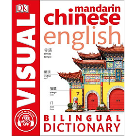 Mandarin Chinese/English