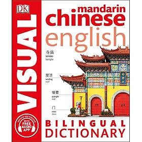 Mandarin Chinese/English