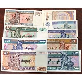 Bộ 9 tờ tiền cổ Myanmar, bộ Lân sưu tầm